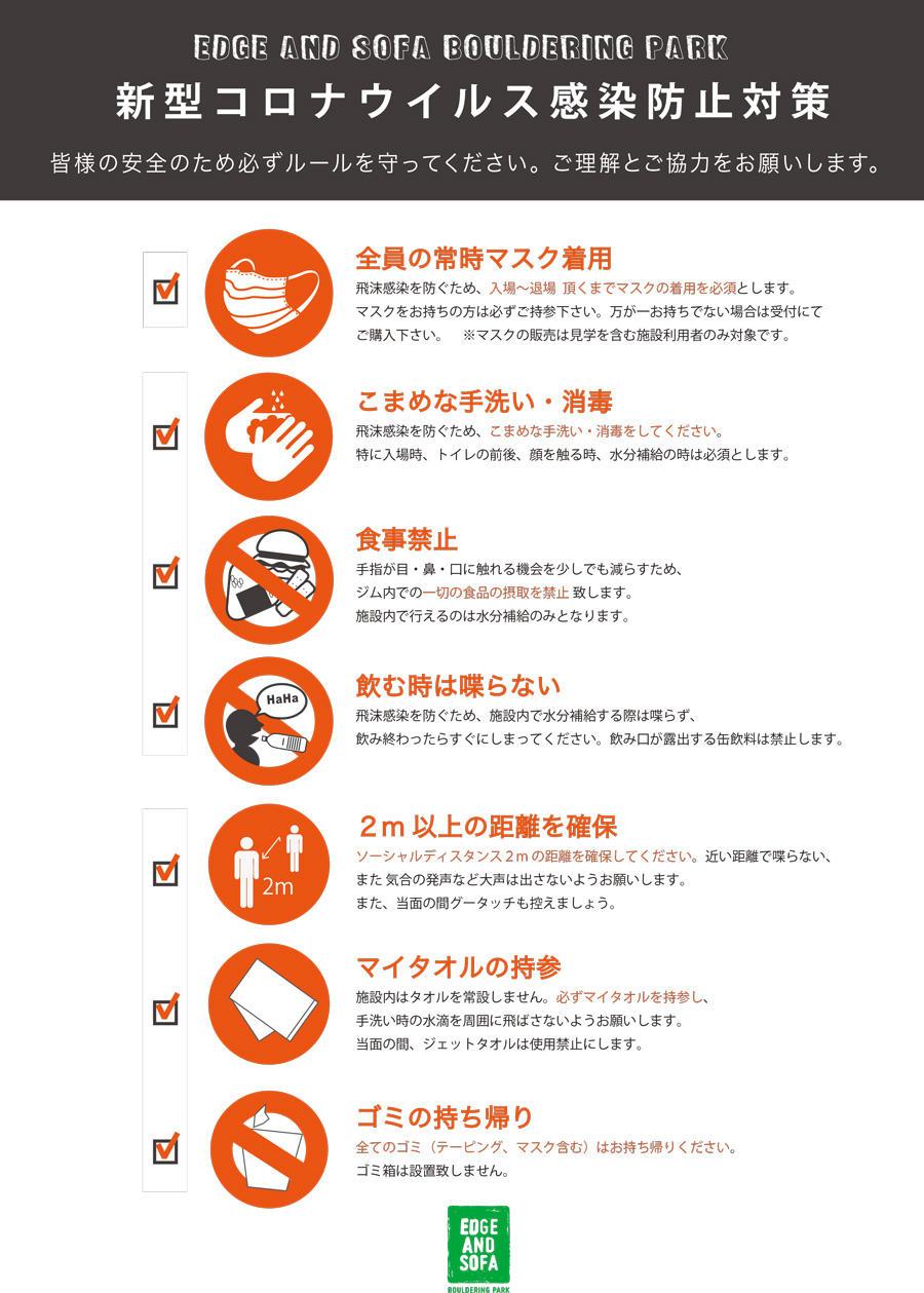 https://www.edgeandsofa.jp/blog/534aafd374c71737db00e10440e7041ae383c0a2.jpg