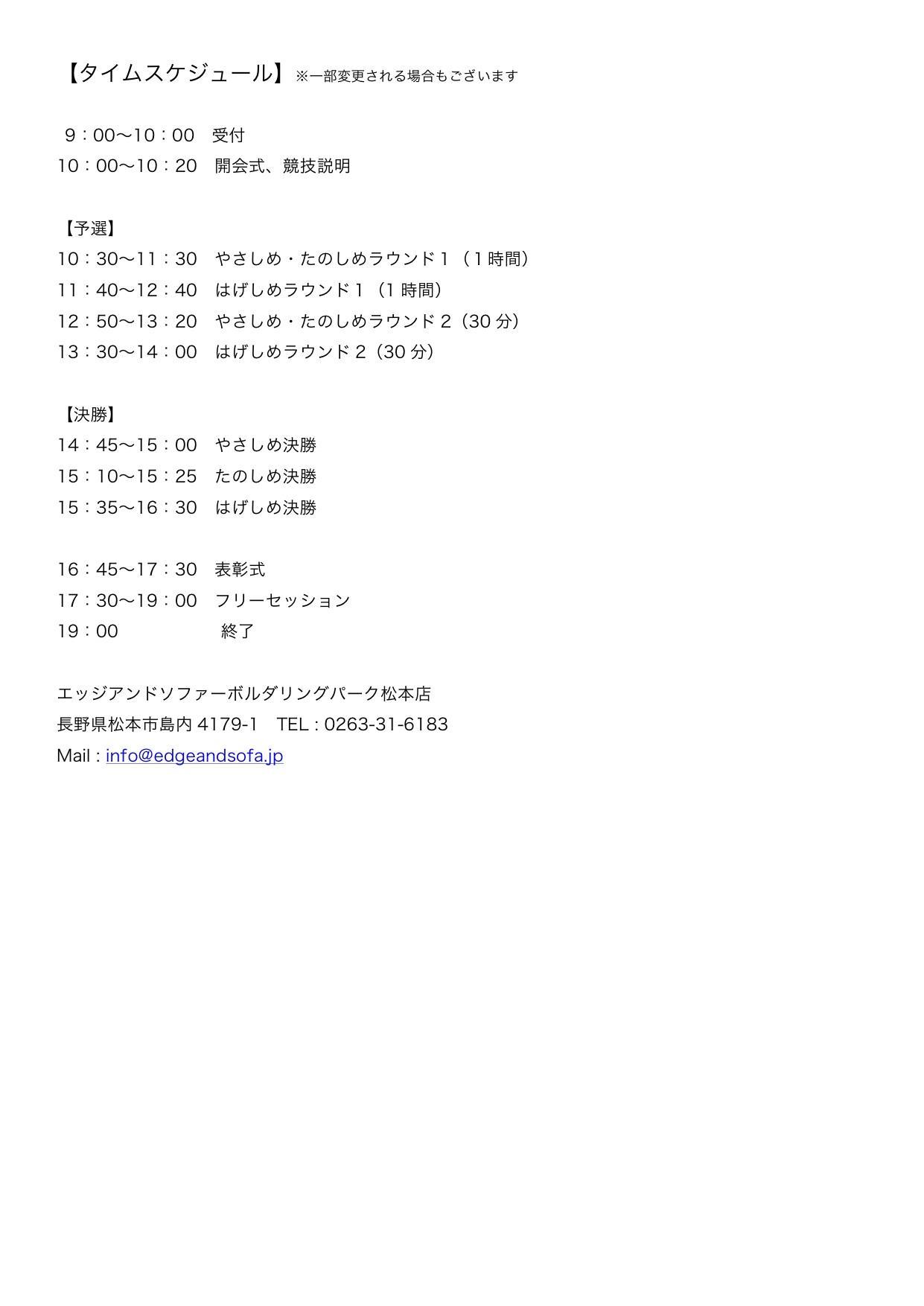 http://www.edgeandsofa.jp/blog/8229d8fa10ea503242d49981c6b2952248fa6095.jpg