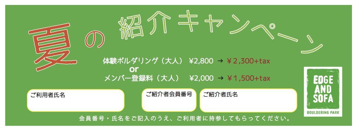 紹介カード2.jpg