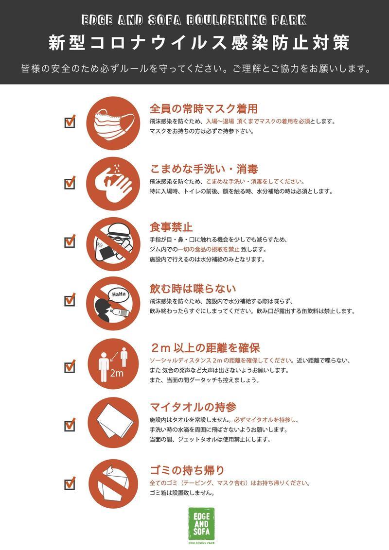 店内掲示ポスター2.jpg
